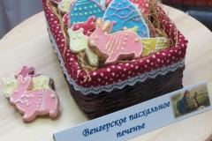 Венгерская кухня, пасхальное печенье